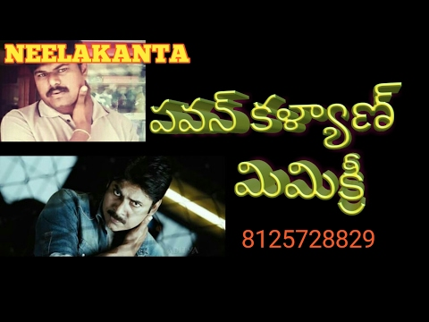 Power Star Pawan kalyan dialogue in JALSA movie