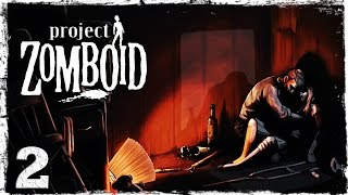 [Coop] Project Zomboid. #2: На грани.