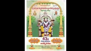 29 నుంచి శ్రీ వాసవి కన్యకా పరమేశ్వరి దేవ్యాలయంలో దేవీ శరన్నవరాత్రి ఉత్సవాలు (వీడియో)