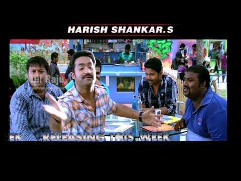 Ramayya-Vastavayya-Comedy-Trailer-1