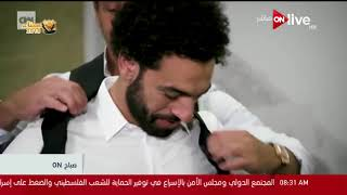 """""""محمد صلاح"""" يستعد لحفل أفضل لاعب بالدوري"""