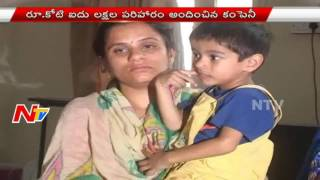 1.10-cr rupees HDFC insurance to family of bus accident victim