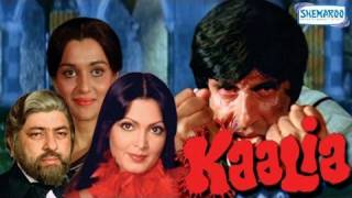 Kaalia (1981) Bollywood Movie Amitabh Bachchan,Asha