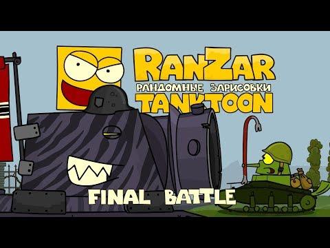 Tanktoon - Posledný boj
