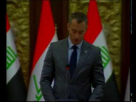 مقتطفات عن مؤتمر بغداد الدولي الاول لمكافحة الارهاب