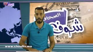 شوف الصحافة: وزارء متهمون بتزوير دبلومات | شوف الصحافة