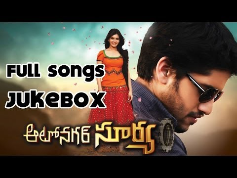 Autonagar Surya Movie || Full Songs Jukebox || Naga Chaitanya, Samantha