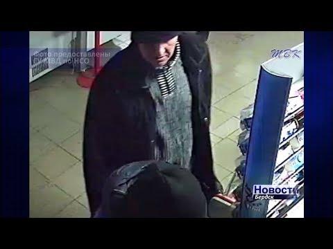В Бердске задержали бомжа, который убил ножницами собутыльника