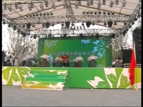 15th Beijing International Tourism Festival, 2013 - Italy Folk Dance CHINO(1)