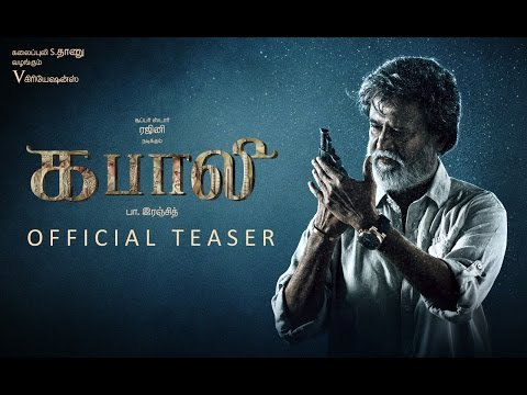 Kabali Official Teaser