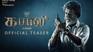 Kabali Movie Tamil Teaser
