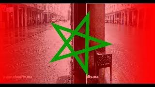 بالفيديو..أمطار الخير تعري واقع البنية التحتية بمدن مغربية   |   خبر اليوم