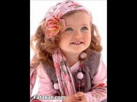 Les Plus Belles Petites Filles Au Monde