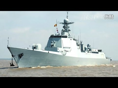 China 052D Guided Missile Destroyer Sea Trials Pics [1080p]