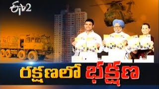 Idi Sangathi & Pratidwani  - 16th April 2014