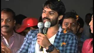 Pilla-Nuvvu-Leni-Jeevitham-Movie-Success-Tip-1---Sai-Dharam-Tej--Regina