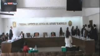 قاض يلكم زميليه أثناء محاكمة | روبورتاج
