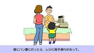 パン屋にて(2002)
