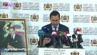 بعد الزلزال السياسي..هذا ما يقوم به رئيس الحكومة لتعويض الوزراء المغضوب عليهم |