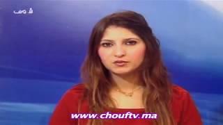موجز السادسة مساء 12-04-2013 | خبر اليوم