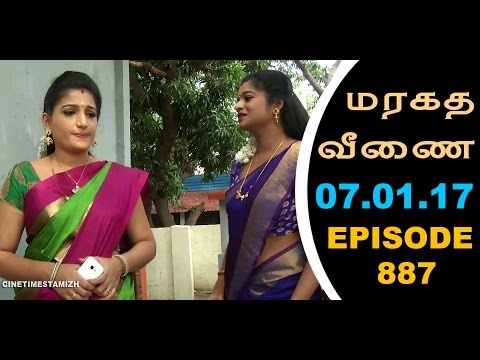 Maragadha Veenai Sun TV Episode 887 07/01/2017