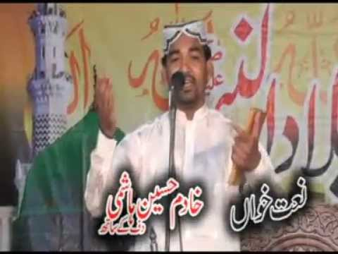 mehfil naat  foji jahangeer house no 215 labour colony sahiwal part 7