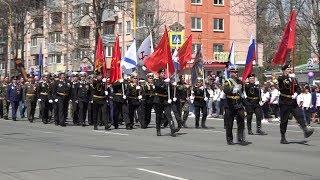 Празднование Дня Победы в г. Артёме. Парад и праздничное шествие