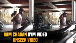 Ram Charan & Upasana Gym Workout Video..