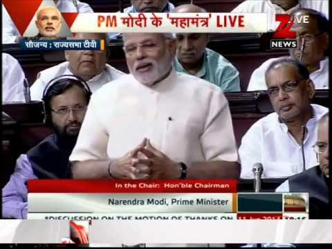 PM Narendra Modi addresses Rajya Sabha