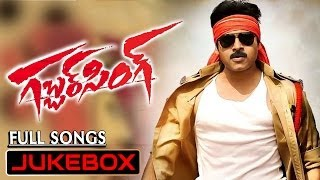 Gabbar Singh Full Songs Jukebox With Lyrics| Pawan