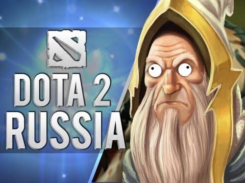 Russian DOTA2