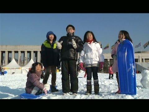 AFN Yongsan - Enjoy the Korean Winter Games at the Snow Festival