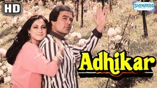 Adhikar (1986) Full Movie In 15 Mins Rajesh Khanna