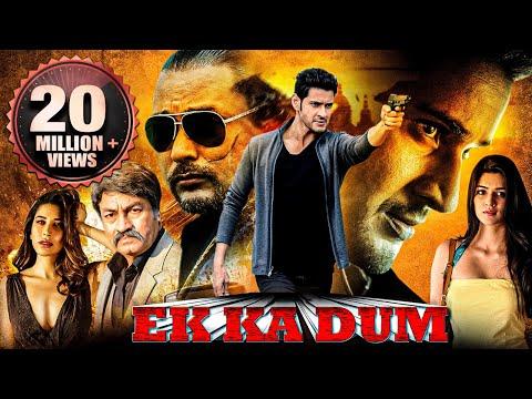 Ek Ka Dum Hindi Full Movie (2015)