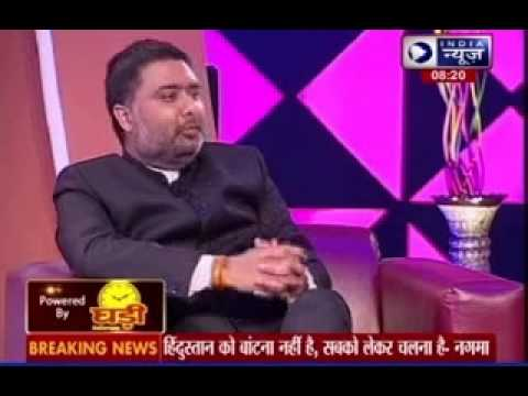 Chunavi night with Deepak Chaurasia:  Nagma