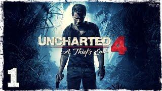 Прохождение игры Uncharted 4.