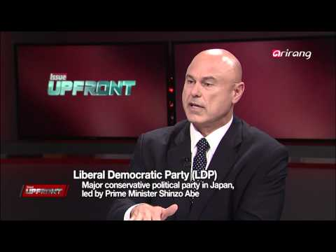 UPFRONT - Ep08C01 Japan's push for the right to collective self-defense