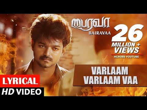 Bairavaa Songs - Varlaam Varlaam Vaa Lyrical Video Song