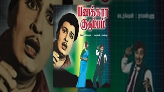 Panakkara Kudumbam - MGR Movie