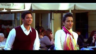 Chirunavvula-Chirujallu-Movie-Trailer---Jiiva--Trisha--Andrea-Jeremiah