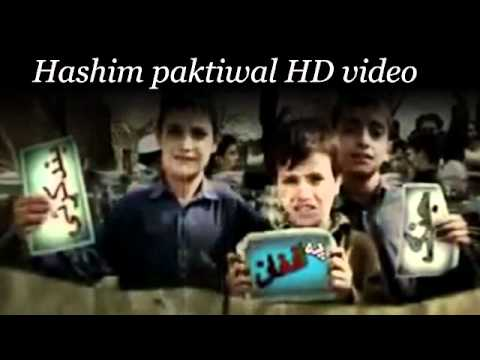 Pashto New Afghan Romintic Sad Naseed Taran 2012 (Offical video)