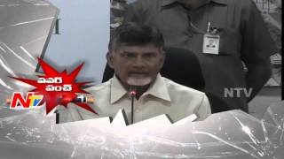 Power Punch : Chandrababu  Comments on Kapu demand