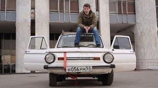 На ЗАЗе 968 М едем на Байкал! . Стас Асафьев