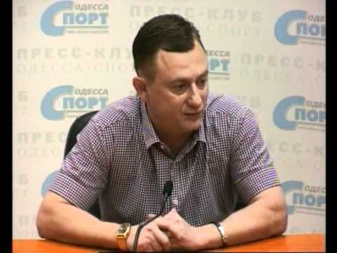 Леонид Раскин в пресс-клубе Одесса-Спорт