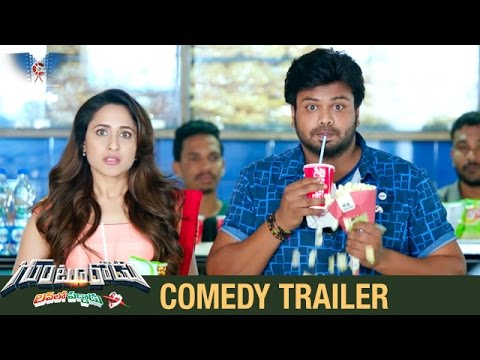 Gunturodu-Telugu-Movie-Comedy-Trailer