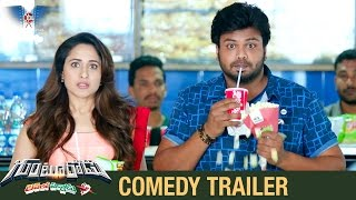 Gunturodu Telugu Movie Comedy Trailer