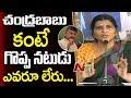CM Chandrababu is Great Actor Says YSRCP Leader Parvathi || Press Meet || NTV