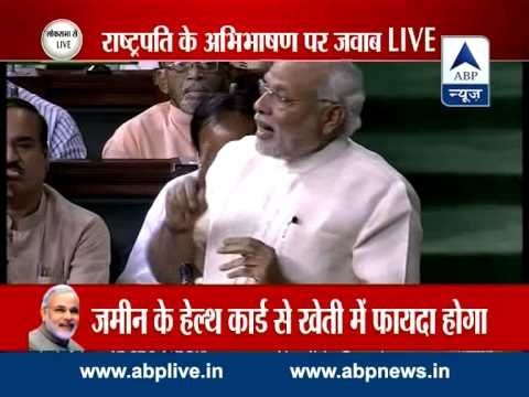 Watch Full: Prime Minister Narendra Modi's maiden speech in Lok Sabha