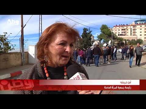غضب فلسطيني على بوابة البيت الامريكي في رام الله