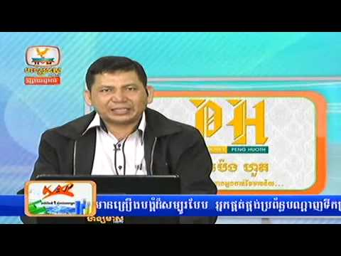 Khmer Accident News 04 July 2013 Part 03